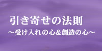 カウンセリング・セミナー
