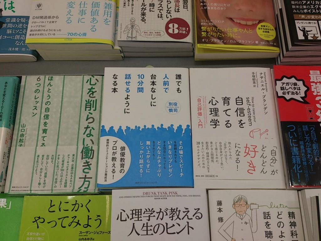 近くのあゆみ書店