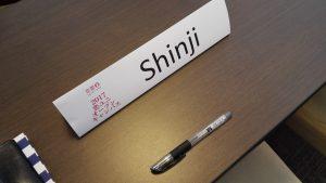 恋愛相談のShinji